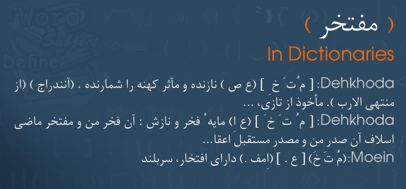 meaning مفتخر
